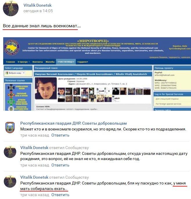 Учителей на Донбассе проинструктировали на случай вооруженных провокаций 1 сентября, - Лысенко - Цензор.НЕТ 8755
