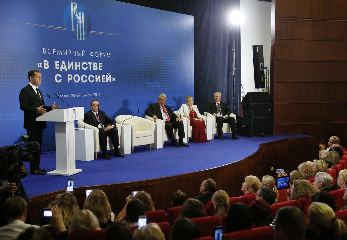 Замглавы СММ ОБСЕ Хуг завтра посетит Донецк с рабочим визитом - Цензор.НЕТ 5821