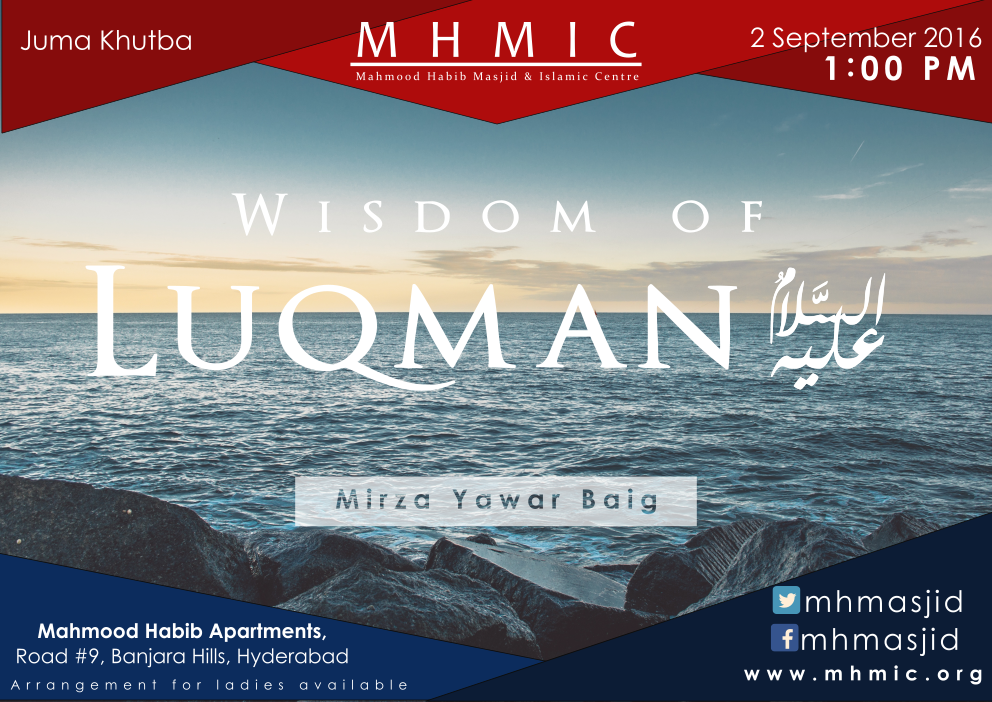 Wisdom of Luqman(AS) - Part 6 by Mirza Yawar Baig at Mahmood Habib Masjid and Islamic Centre, Banajara Hills, Hyderabad