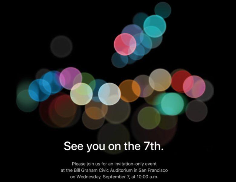 L'iPhone 7 sarà presentato il 7 settembre! https://t.co/Q3e0TINd6b https://t.co/d6Qldslvk5