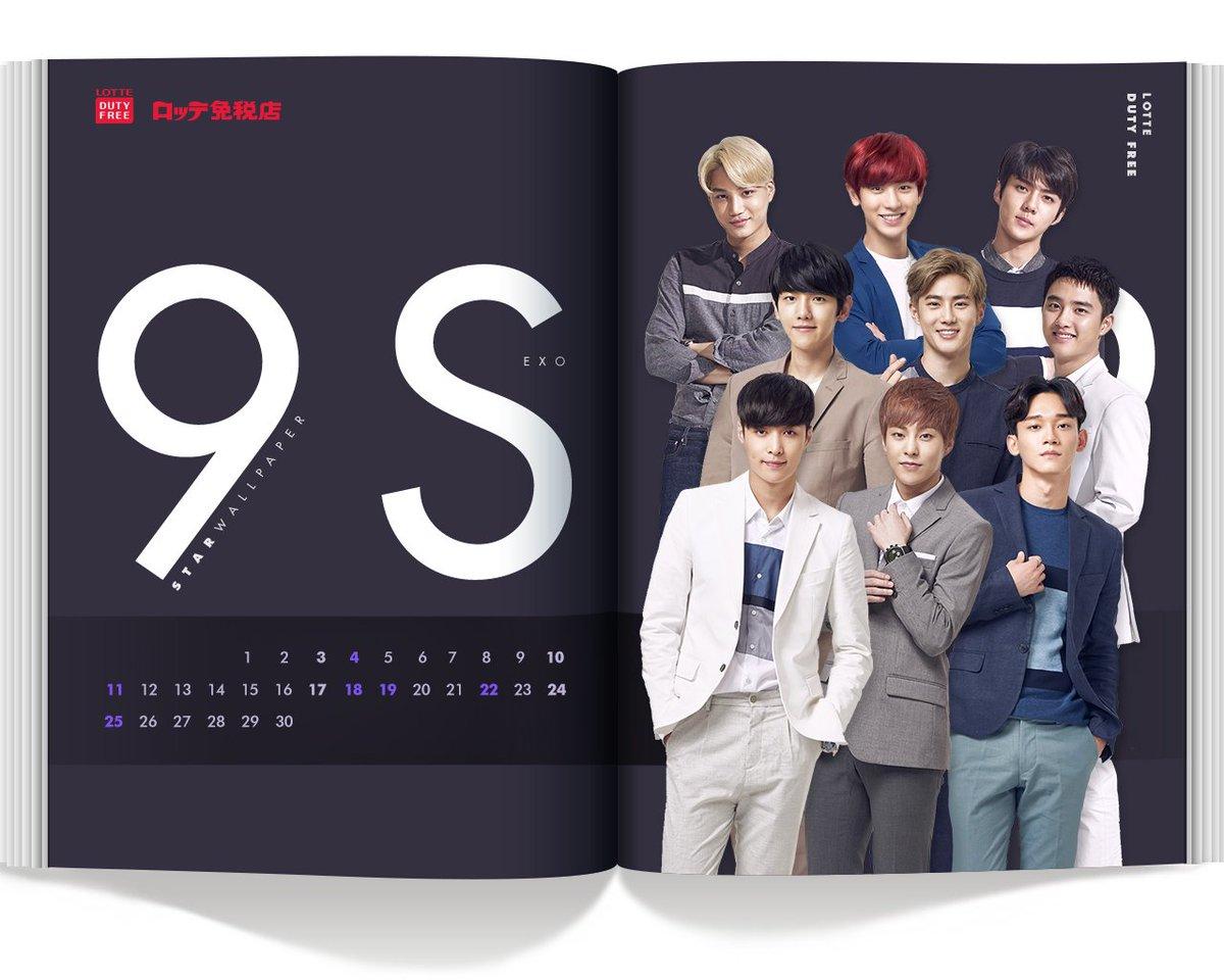 うゆ 유우 K Pop情報 Exo ロッテ免税店 16年9月 カレンダー Pc背景壁紙 画像 高画質 T Co Qgk0r2hyhg