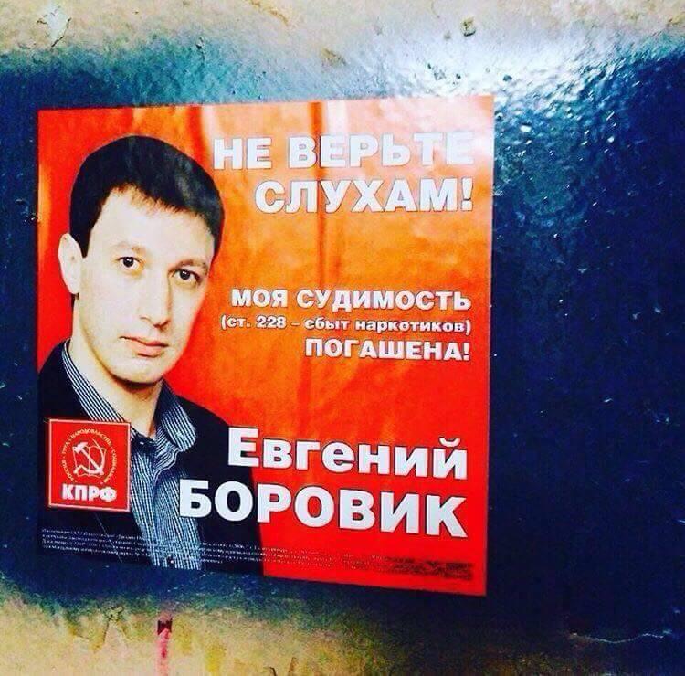 Условия работы правозащитников на Донбассе резко ухудшились, - комиссар Совета Европы - Цензор.НЕТ 3481