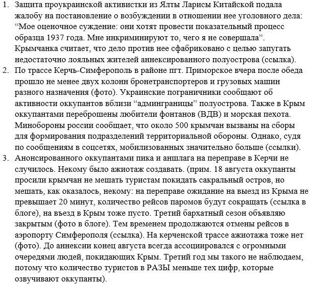 """""""Я думаю, это хорошая идея"""", - Медведев о проведении """"конгресса соотечественников"""" в оккупированном Крыму - Цензор.НЕТ 9515"""