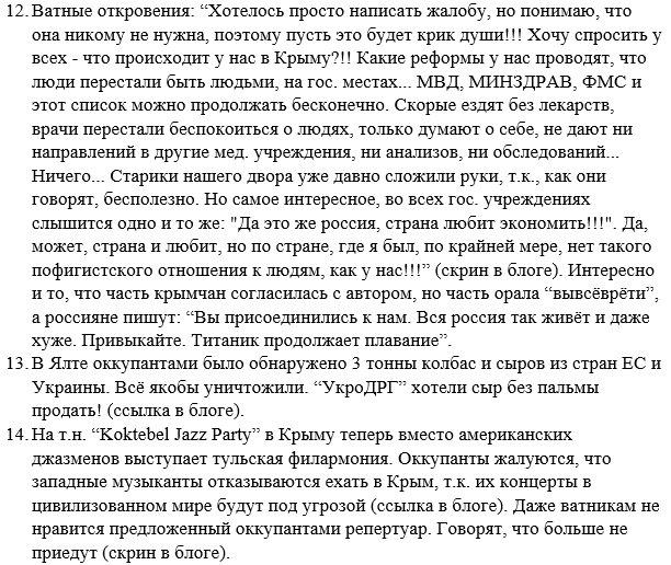 """""""Я думаю, это хорошая идея"""", - Медведев о проведении """"конгресса соотечественников"""" в оккупированном Крыму - Цензор.НЕТ 1669"""