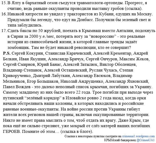"""""""Я думаю, это хорошая идея"""", - Медведев о проведении """"конгресса соотечественников"""" в оккупированном Крыму - Цензор.НЕТ 2922"""