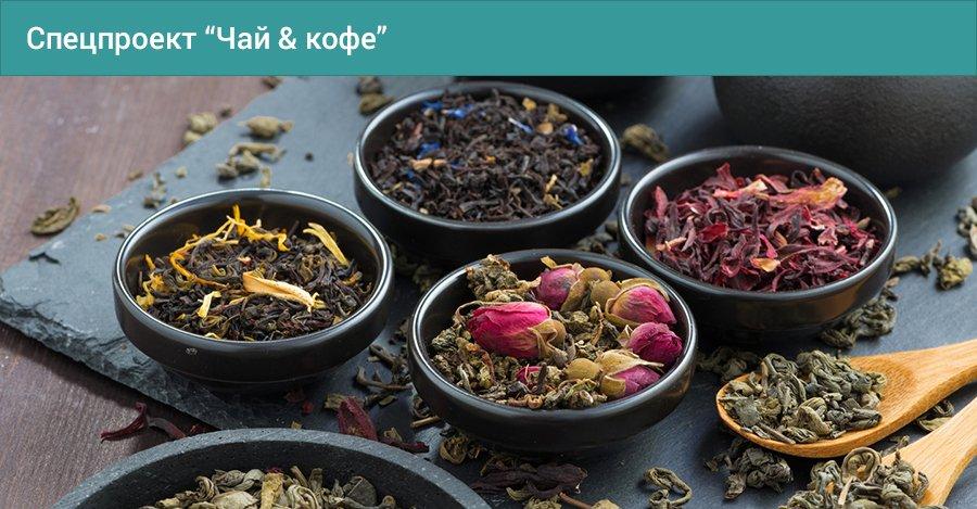 Диета на чае и кофе