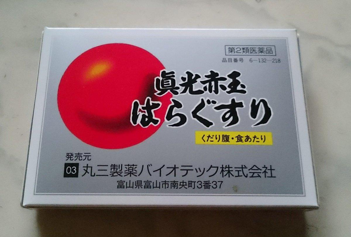 会社 株式 製薬 バイオ 丸三 テック