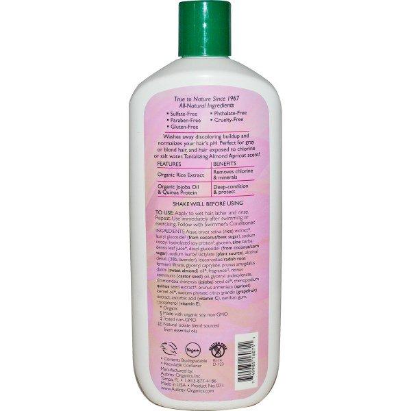 шампунь для всех типов волос объем и уход natura siberica