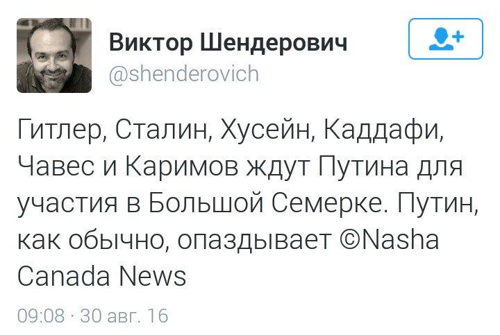 Мужчина, призывавший к отсоединению Закарпатья от Украины, может получить до 10 лет тюрьмы - Цензор.НЕТ 8366