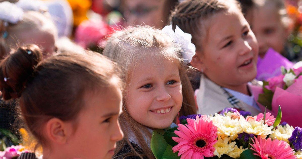 Занятия, гифка родители провожают детей в школу