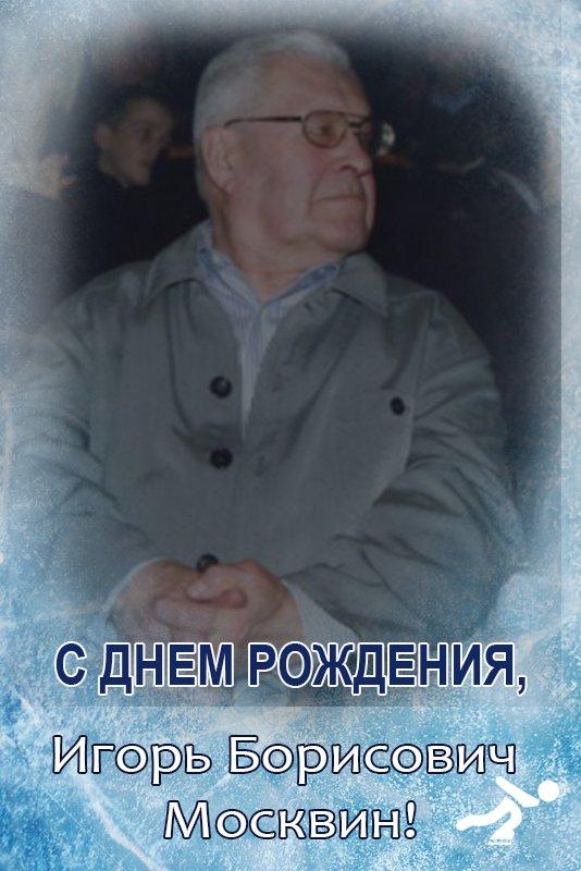 Персоны ФК - Страница 5 CrFnCq3WIAA8RWS