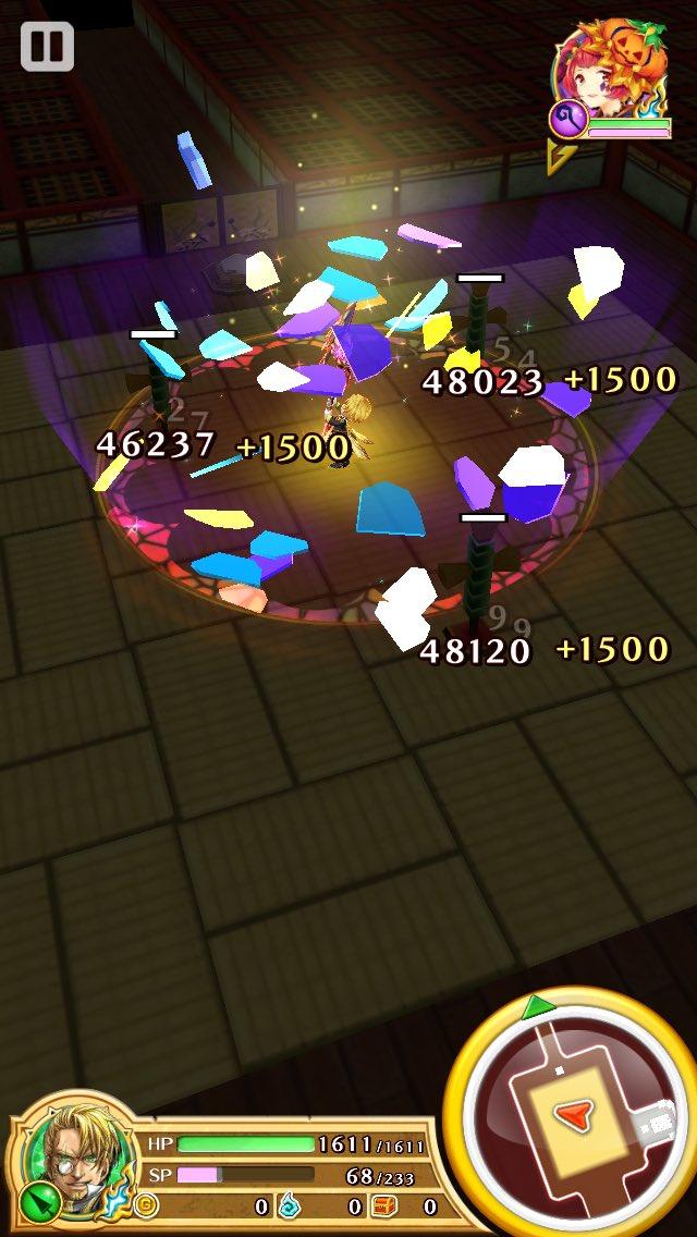 【白猫】神気マウリツィオ(槍)のステータス&スキル性能情報!防御デバフフィールド追加、魔族特攻500%の魔族キラーに!【プロジェクト】