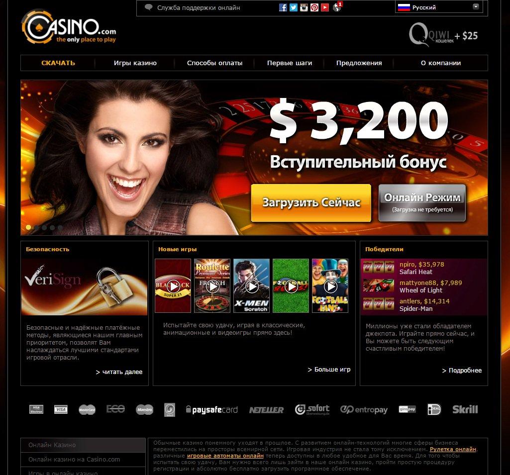 play casino com