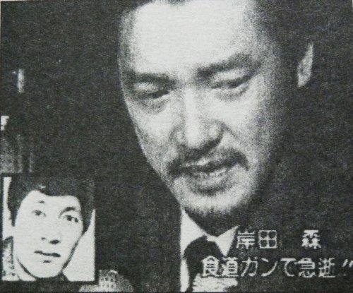 「萩原健一 松田優作」の検索結果 - Yahoo!検索(画像)