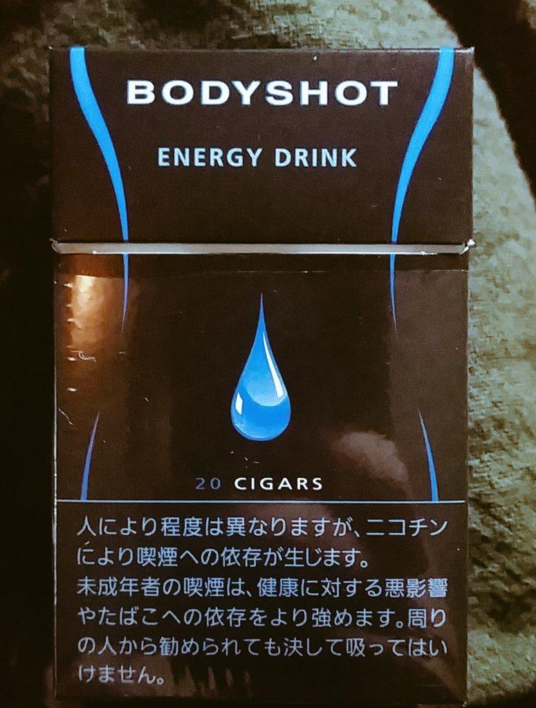 タバコ 眠気 覚まし
