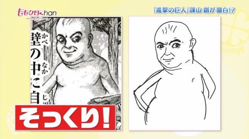「進撃の巨人 ももクロChan」の画像検索結果