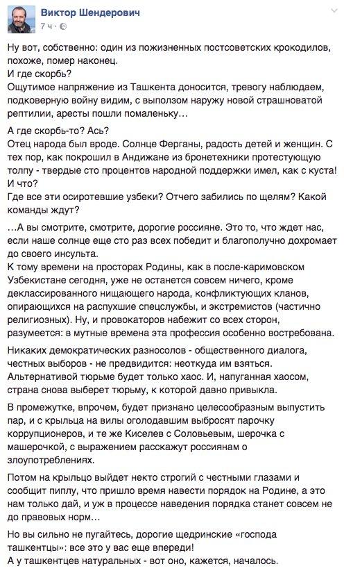Позиция Штайнмайера по РФ изменилась из-за активизации предвыборной борьбы, - посол в ФРГ Мельник - Цензор.НЕТ 641