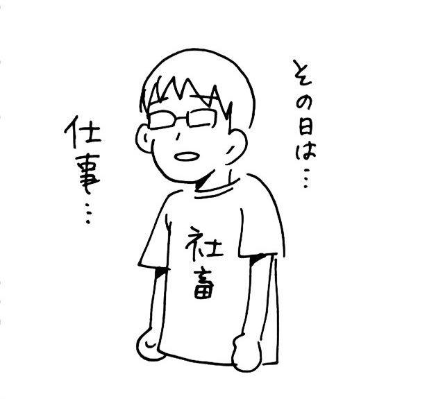 ぺろりん先生 鹿目凛 On Twitter 社畜のヲタクイラストシリーズご
