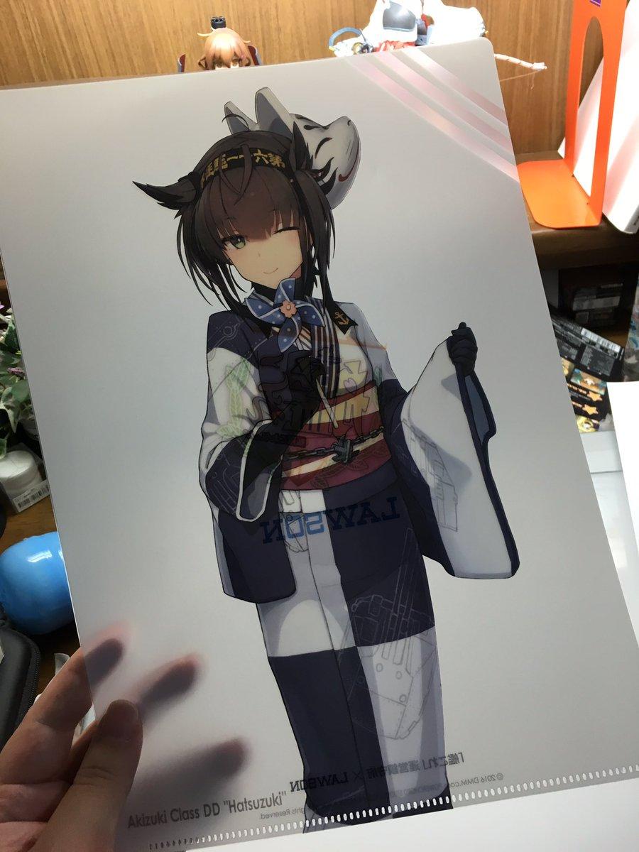 [男性向けネタ]ローソンの初月クリアファイルがあるじゃろ 紙にブラとパンツを描いて間に挟むじゃろ oh!yes‼︎[2016年8月30日]