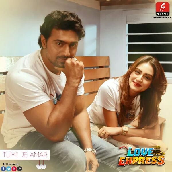 Catch the #LoveExpress special episode of 'Tumi Je Amar' with @idevadhikari & @nusratchirps tomorrow, 7 pm onwards. https://t.co/ULAlKn9PiP