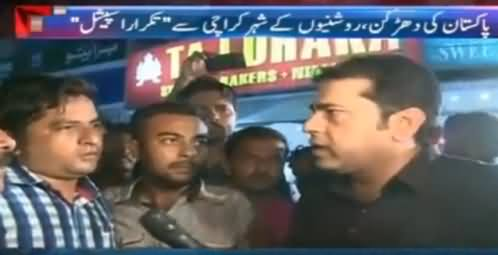 Takrar - 30th August 2016 - What People of Karachi Say About Altaf Hussain Now thumbnail
