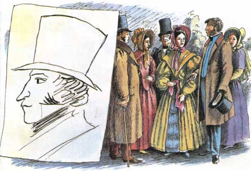 данкова картинка пушкин в цилиндре изменениям