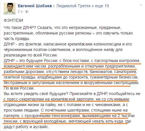 США пока не готовы к нормализации отношений с Россией, - Кирби - Цензор.НЕТ 1727