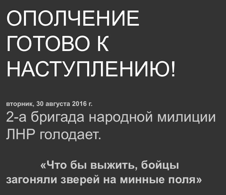 Новгородское и Красногоровка  обстреляны из артиллерии калибром 122 мм, - пресс-центр штаба АТО - Цензор.НЕТ 3330