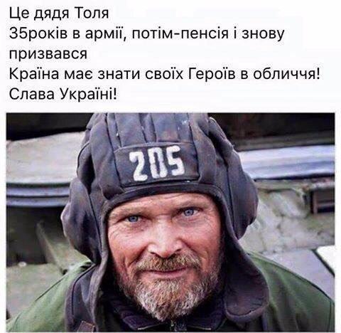 Россияне уклоняются от армейских учений: в РФ смогли призвать только 10% из запаса, - ГУР - Цензор.НЕТ 6427