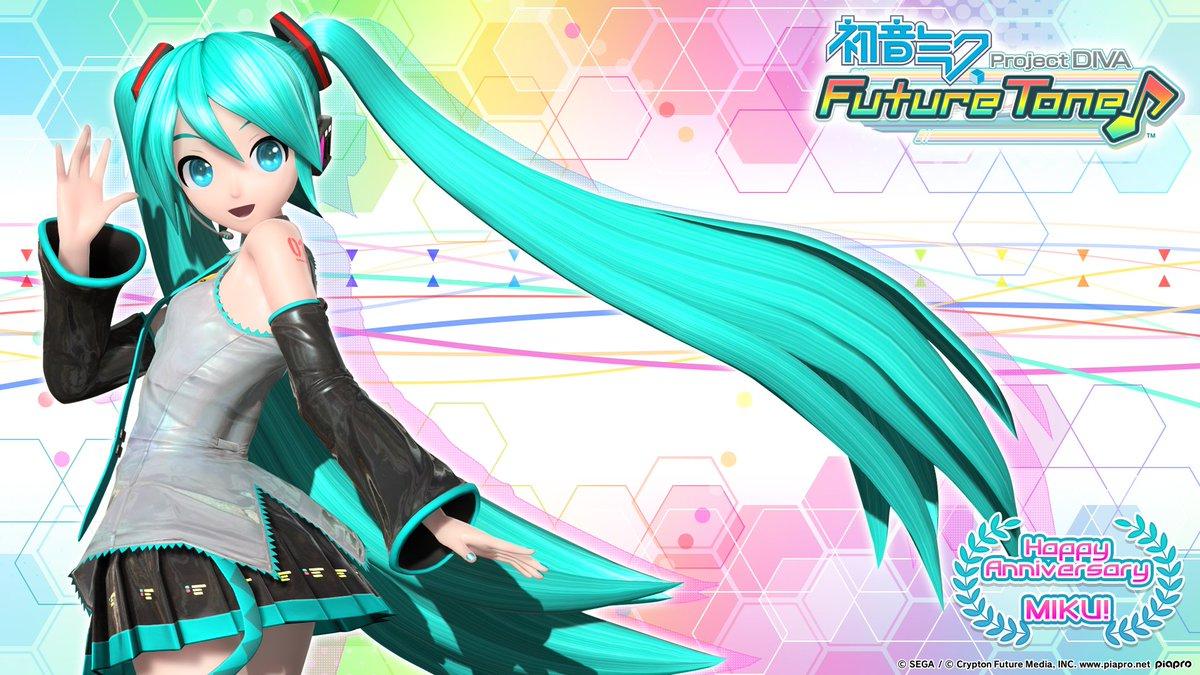 Sega Feat 初音ミク 公式 On Twitter 祝 本日8 31は初音ミクさん