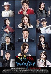 Phim Gia Đình Bá Đạo-Sweet Family