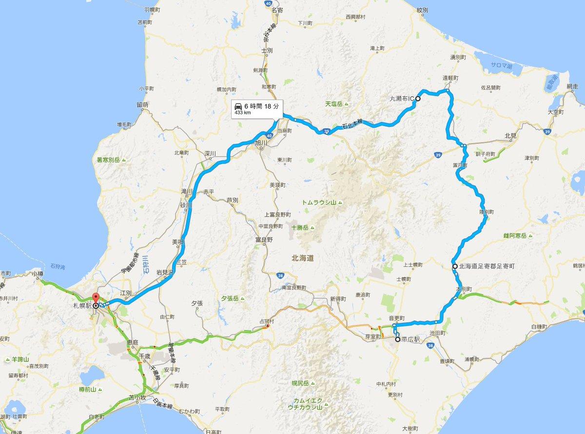 今、帯広から札幌に移動するために通れる最短ルートはこれかな? 通常の2.5倍くらいの距離ですね・・・。 https://t.co/Nvxaan6Iiy