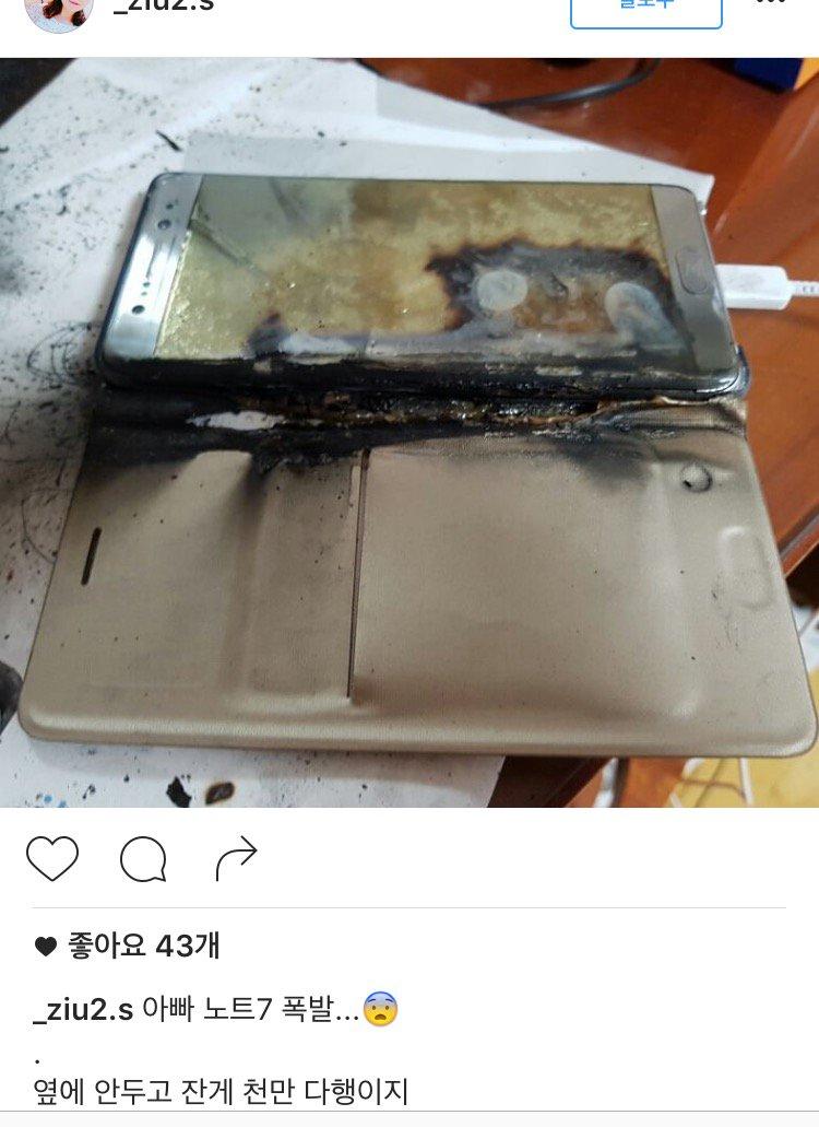 [소식] 갤럭시 노트7 6번째 폭발  이틀간 4대 터짐  폭파현황  블루2 골드2 실버1 미상1 https://t.co/sqfE5KHXIU