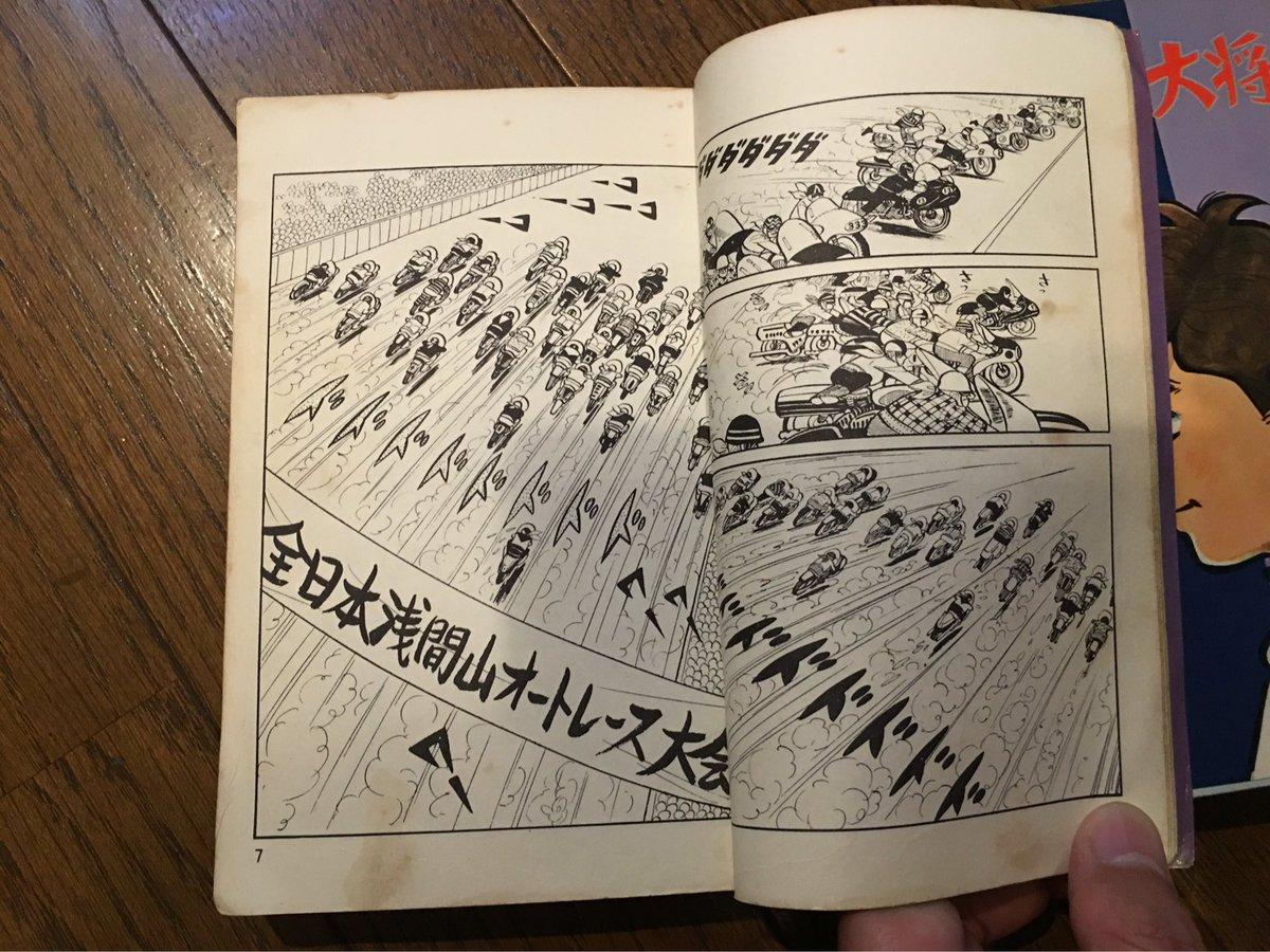 Yasu 1号機 チタンレス仕様 Sur Twitter 35年前の今日8月31日が