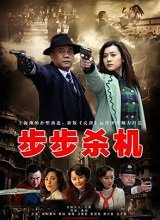 Phim Ranh Giới Hiểm Nguy-SCTV13