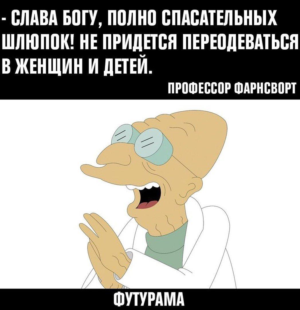 Бесплатный мультфильм зверополис
