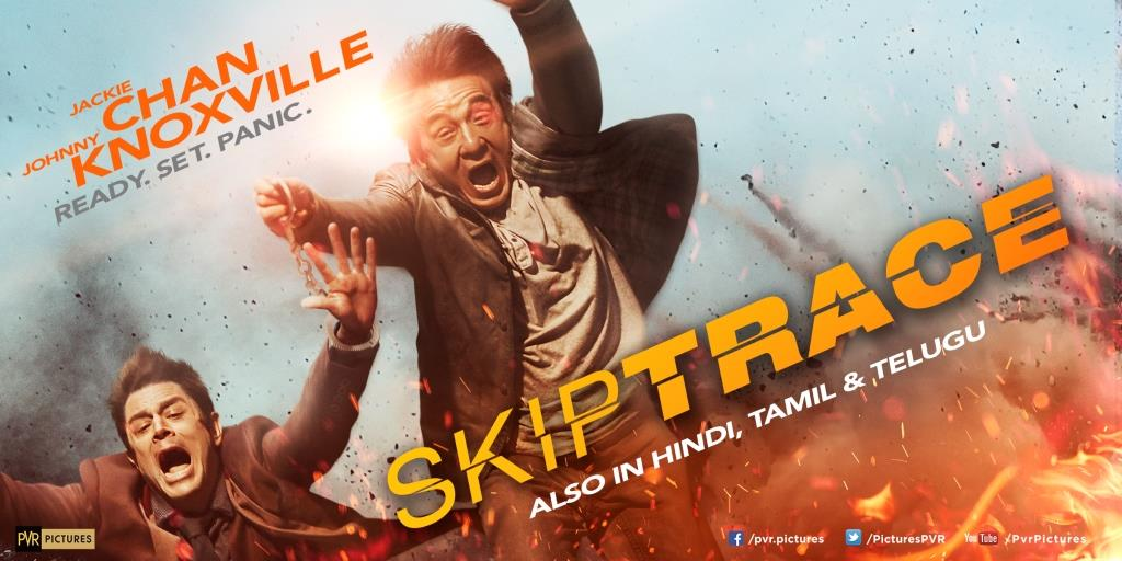 Skiptrace (2016) Watch Online Hindi Dubbed Full Movie