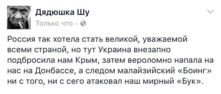 Учителей на Донбассе проинструктировали на случай вооруженных провокаций 1 сентября, - Лысенко - Цензор.НЕТ 8310