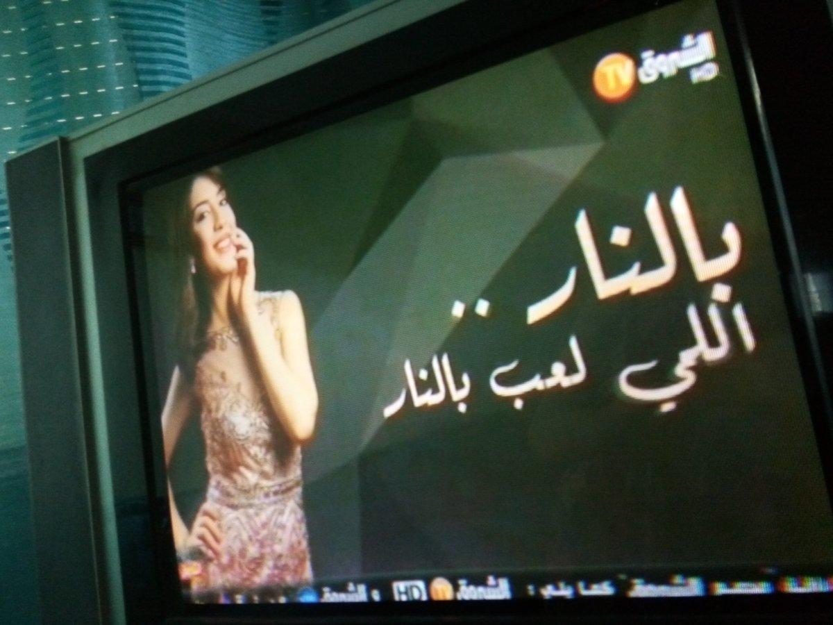 ملخص قناه الشروق وحديثها سهيله بلشهب نجمه ستار اكاديمى