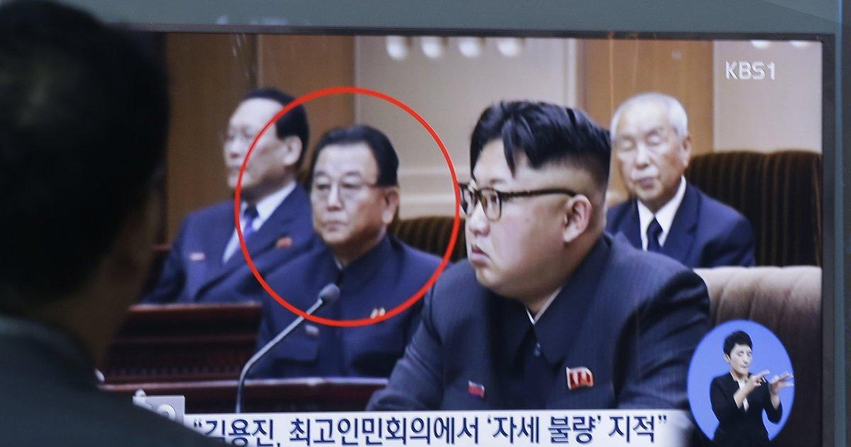 """North Korea has executed its vice premier of education for having a """"bad attitude"""""""