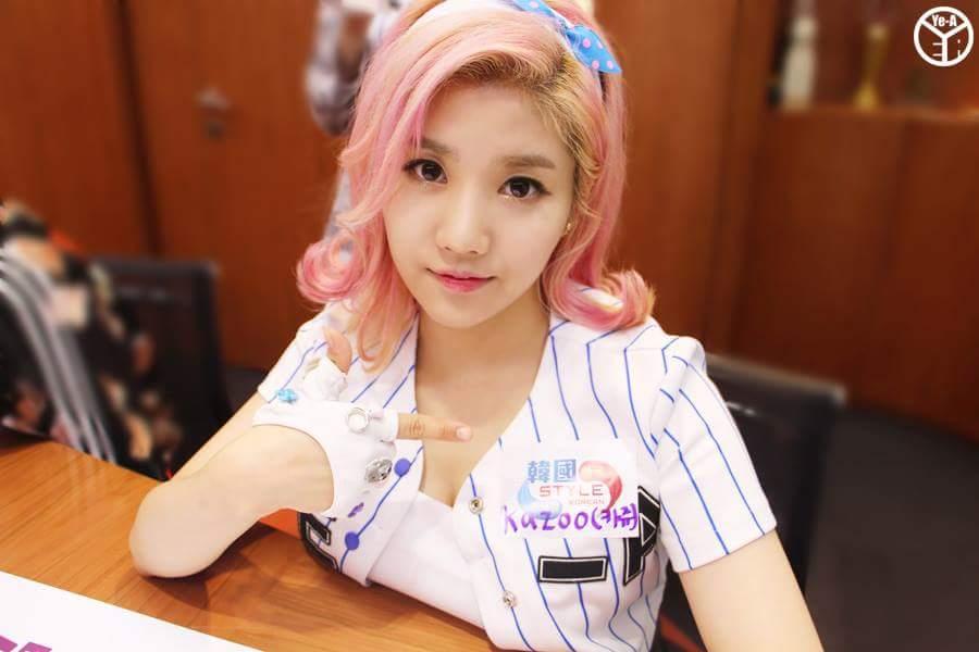 KwonEunbi on JumPic com