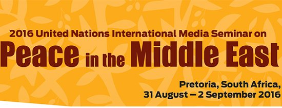 Thumbnail for 2016 UN Media Seminar on Peace in Middle East