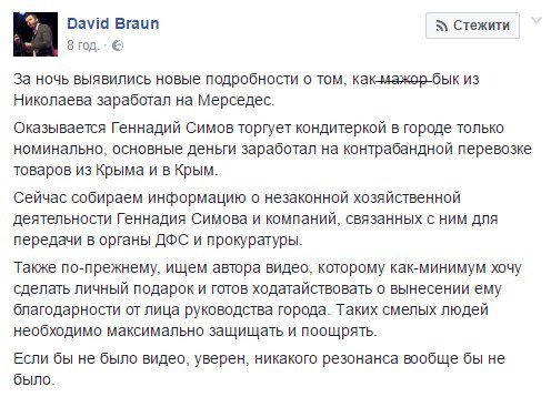 Мажоры, устроившие пьяный дебош в центре Николаева, прибыли на допрос в полицию: им объявлено о подозрении в хулиганстве - Цензор.НЕТ 2763