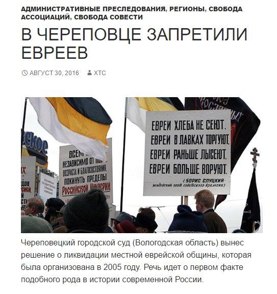 В целях провокации боевики обстреливают подконтрольные им населенные пункты, - украинская сторона СЦКК - Цензор.НЕТ 4072