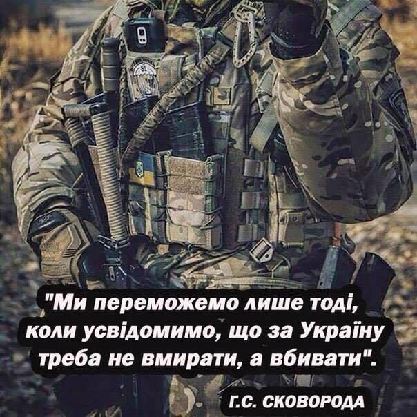 """В СБУ заверили Авакова, что занимаются пропагандистами с """"Интера"""": """"При наличии достаточных данных будут приняты соответствующие процессуальные решения"""" - Цензор.НЕТ 6123"""