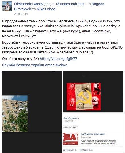В целях провокации боевики обстреливают подконтрольные им населенные пункты, - украинская сторона СЦКК - Цензор.НЕТ 6526