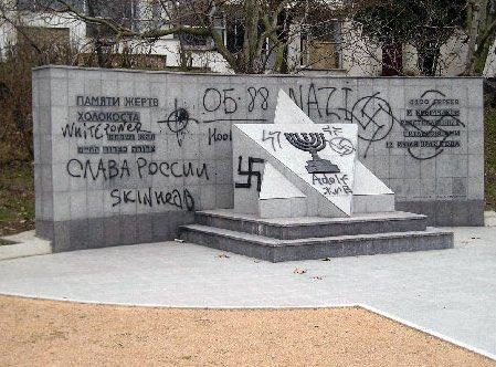 В целях провокации боевики обстреливают подконтрольные им населенные пункты, - украинская сторона СЦКК - Цензор.НЕТ 2380