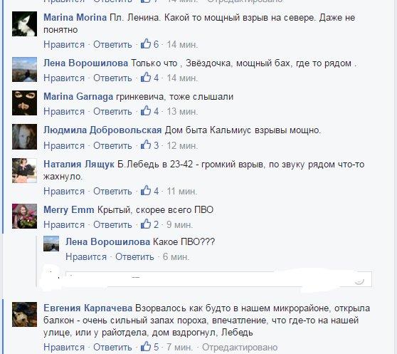 В целях провокации боевики обстреливают подконтрольные им населенные пункты, - украинская сторона СЦКК - Цензор.НЕТ 2673