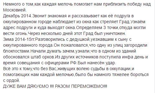 США передали украинской армии более тысячи приборов ночного видения. Еще тысяча поступит в ВСУ в ближайшее время, - Полторак - Цензор.НЕТ 2233