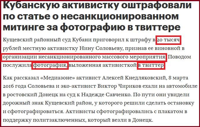 Россия экстрадировала в Украину подозреваемого в убийстве двукратной призерши чемпионата мира по биатлону Демиденко - Цензор.НЕТ 258